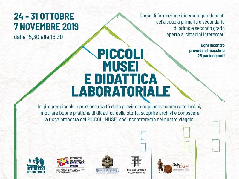 Piccoli musei e didattica laboratoriale
